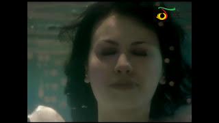 UNGU - Cinta Dalam Hati (Official Video) | UNGUofficial
