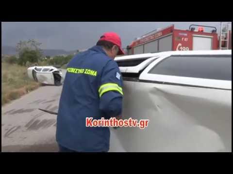 Ερωτικό τροχαίο στην Κόρινθο – Εν διαστάσει σύζυγοι κυνηγιούνταν και τράκαραν (Video)