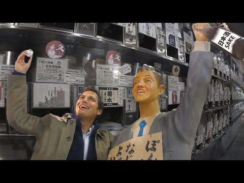 Japanese Sake Vending Machine ★ ONLY in JAPAN #51