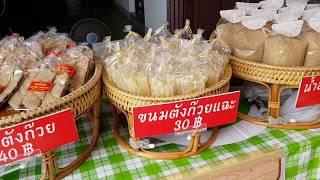preview picture of video 'ขนมตังก๊วยโบราณ ตลาดขนมแปลกหนองบัว'