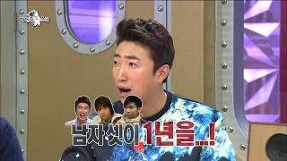 [HOT] 라디오스타 - '옹달샘 탄생비화!' 장동민 아버지가 아들을 포기한 이유? 20141001