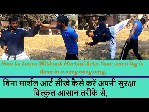 world's best self defense training explain in Hindi by Indian martial artist, #8