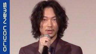 綾野剛、アドリブ連発で舞台挨拶が終わらない!?映画『日本で一番悪い奴ら』大ヒット記念イベント