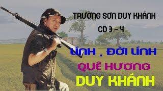 Duy Khánh - Nhạc Vàng Tuyển Chọn Hay Nhất - Trường Sơn Duy Khánh CD 3 -4
