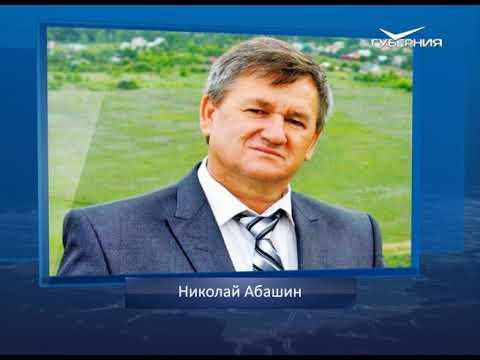 Митрофанов день - день гуляний. Календарь губернии от 06.12.2018