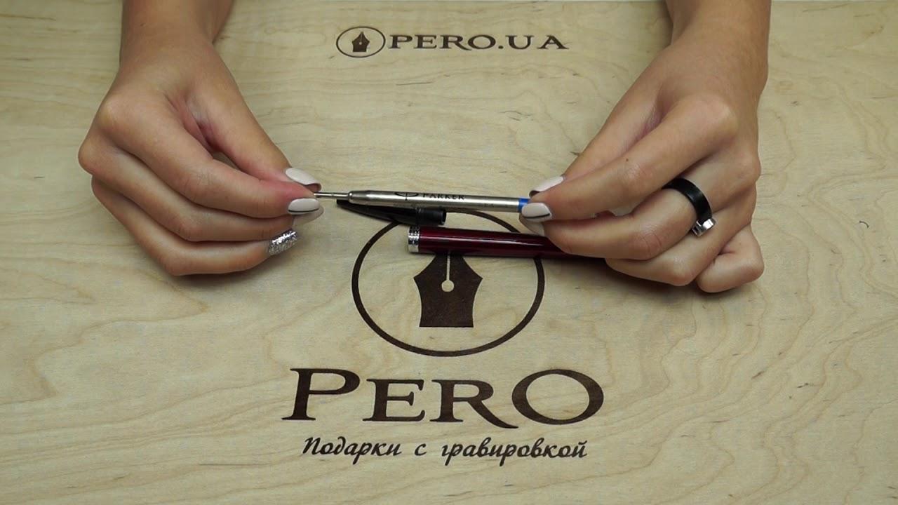 Шариковая ручка Parker URBAN 17 Vibrant Magenta CT BP 30 532
