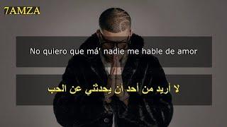 Bad Bunny - Amorfoda مترجمة عربي