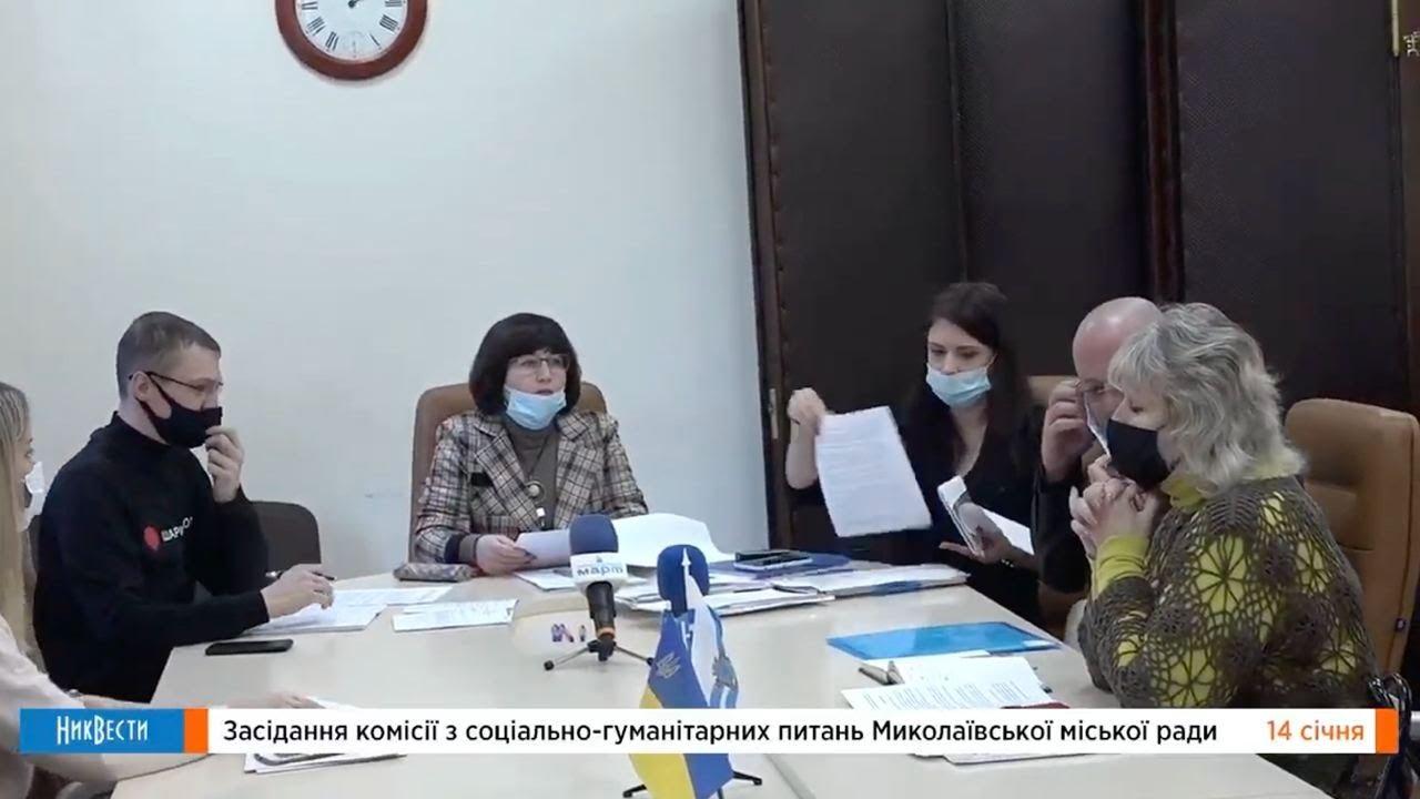 Комиссия по гуманитарным вопросам