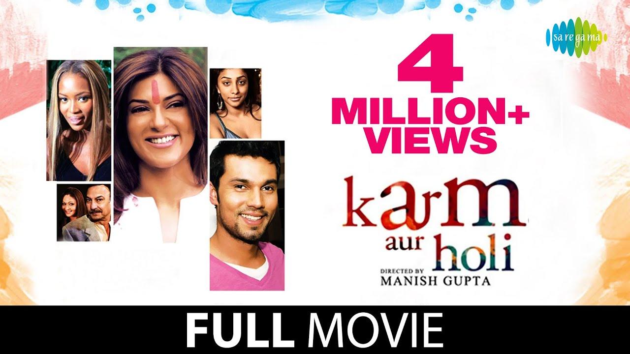 Karma Aur Holi (2009)|Complete Hindi Film|Sushmita Sen & Randeep Hooda