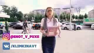ПОШЛАЯ УЧИЛКА / ПРАНК (реакция людей на девушку)