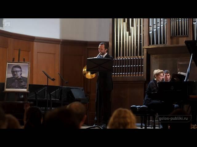 А.Гедике - Концерт для валторны с оркестром, части II и III