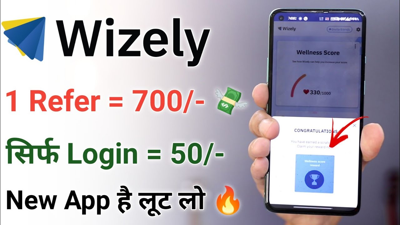 Finest Earning App 2021|Generate Income Online Refer and Earn|Wizely App Refer and Earn Online Money Earn thumbnail