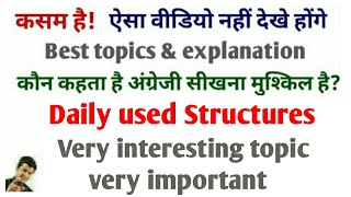 Is,Am,Are   Tenses   Basic English Grammar   Learn English Through Hindi. part 1