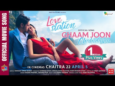 Ghaam Joon Chahidaina | Nepali Movie Love Station Song