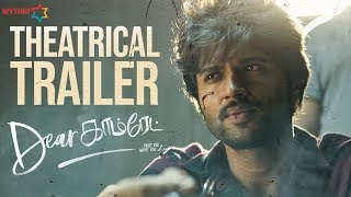 Dear Comrade - Official Tamil Trailer