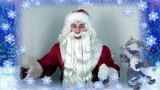 С Новым годом, Катя 🎄 Именное видео поздравление от Деда Мороза