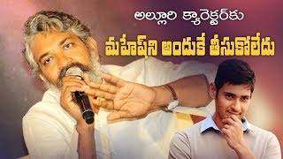 Rajamouli About Alluri Sitarama Raju - Free video search