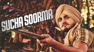 Sucha Soorma  Kulwinder Billa