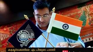 mk raghavan mp - Free video search site - Findclip Net