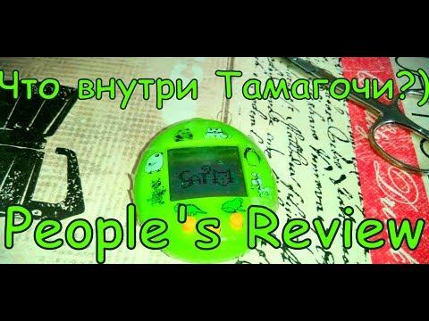 🐱Что внутри Тамагочи? Разбираем и ремонтируем игрушку детства (timelapse)