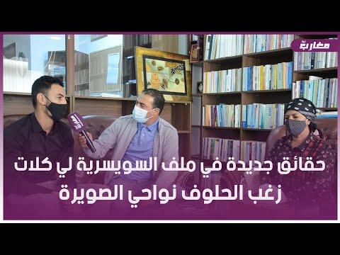 Dating Divorcat Femeie Agadir