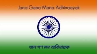 Indian National Anthem  Hindi & Bengali  Lyrics