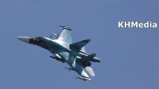 Су-34 МАКС 2017 Su-34 MAKS 2017 | Kholo.pk