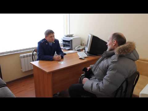 Заявление в прокуратуру о незаконных табличках у прокуратуры