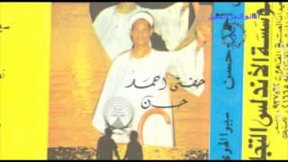 حفنى احمد حسن - مسكين يا قلبى عذبوك