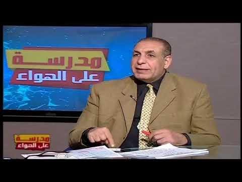 لغة عربية الصف الثالث الثانوي 2020 - الحلقة 19 - نص أهواك يا وطني