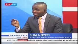 Ulanguzi wa binadamu Sehemu ya Kwanza | SUALA NYETI