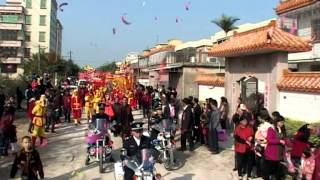 潮汕龙年文化节