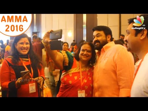 Amma General Body Meeting 2016 | Video | Mohanlal, Mammootty, Innocent, Nivin pauly, Dileep
