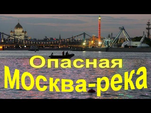 Wymowa wideo od Москва na Rosyjski