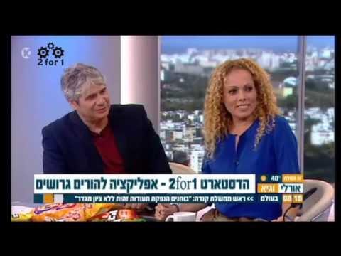 ערוץ 10 תוכנית הבוקר של אורלי וגיא