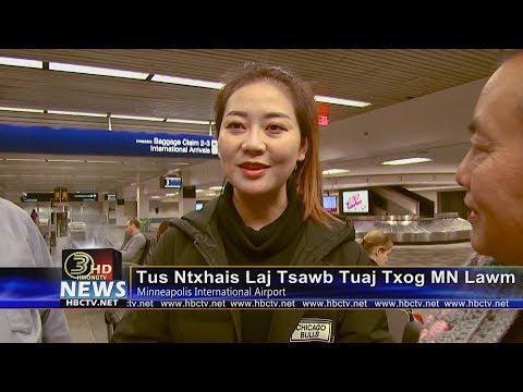 3 HMONG NEWS: Peb Hmoob Suav Tus Ntxhais LajTsawb tuaj txog MN, USA.