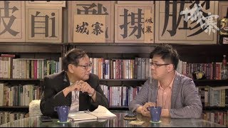 晶片戰爭 Achilles Heel---中國基礎科研盲點 - 12/07/18 「彌敦道政交所」1/2