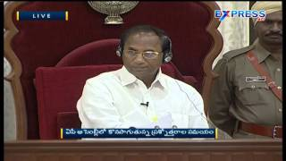 Watch Live : Assembly Meeting - Express TV