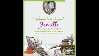 preview picture of video ' Famille, Qu'avons nous à transmettre ?  - Vendredi 29 Novembre 2014'