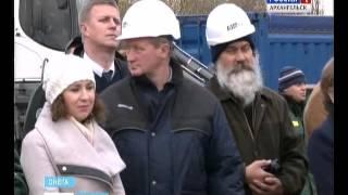 В Онеге запустили первый в регионе завод по производству чёрных пеллет