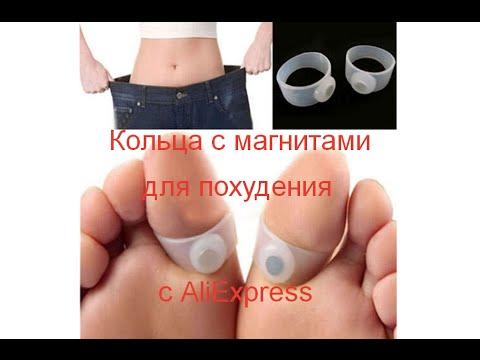 Отвар из изюма при похудении