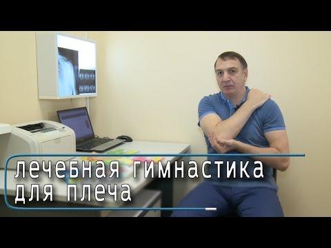 Кинезитерапия при остеохондрозе шейного отдела позвоночника