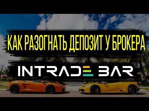 Форум брокеров бинарных опционов