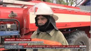Добровольная пожарная дружина с.Елабуга