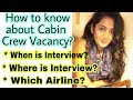 How to know Cabin Crew/ Air Hostess/ Airport Ground staff Job Vacancies & Updates