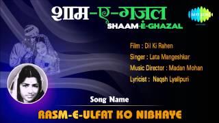 Rasm E Ulfat Ko Nibhaye   Shaam-E-Ghazal   Dil   - YouTube