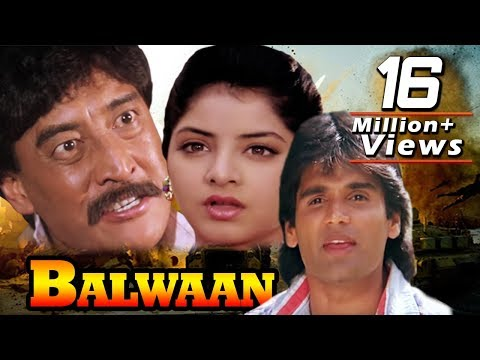 Hindi Action Movie | Balwaan | Showreel | Sunil Shetty | Divya Bharti | Danny Denzongpa