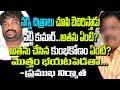 Natti Kumar Blackmailing With Blue Films