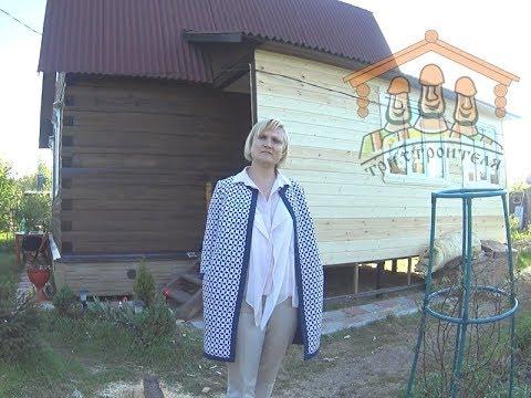Белова Л.М. - видеоотзыв о строительстве