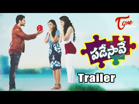 Padesave Theatrical Trailer